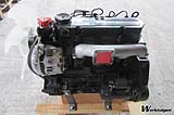 Mitsubishi Caterpillar S4L2 engine