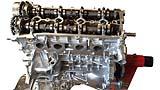 2014 Toyota Camry Hybrid 2AZ FXE engine