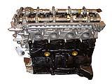 Nissan 240SX KA24DE rebuilt engine