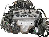 Acura CL F22b Vtec Engine came in 1996 & 1997 only.