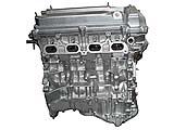 Toyota 2AZ FE Japanese engine for Highlander