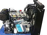 Perkins 404D22T power unit